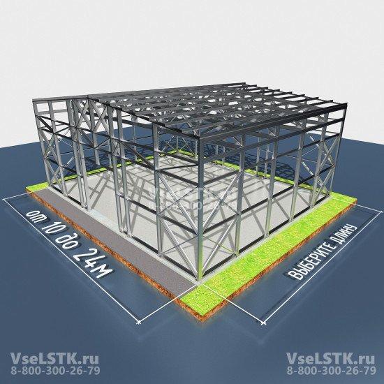 Каркас ангара ЛСТК, быстровозводимого. Ширина 24 м. Высота полезная 6 м. Длина от 3х метров.