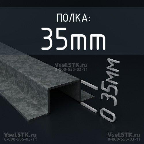 Высота профиля 35 мм